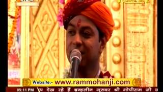 BANGAL LIVE RAMMOHAN JI 05 JUNE 16 P 1