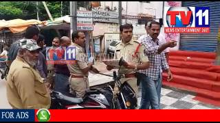 TASK FORCE SUDDEN CHECKING IN MANGALHAT, ASIF NAGAR, TAPPACHABITRA PS LIMITS TV11 NEWS 10TH AUG 2017