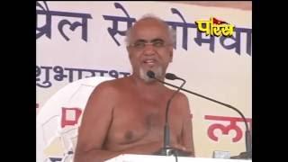 मुनि श्री तरुण सागरजी महाराज   पानीपत , हरियाना । कड़वे प्रवचन -5  दिनक :-27/4 /2016
