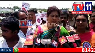 ANTY DURG RALLY BY HUMAN RIGHTS ASSOCIATION PRESIDENT ANAND, DILSUKHNAGAR TV11 NEWS 11TH AUG 2017