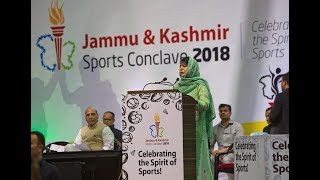 Recent developments have provided conducive atmosphere to youth: Mehbooba