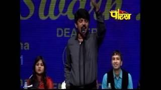 आमेट मित्र मंडल । डायरेक्टरी -2016 | विमोचन एवम विराट कवि समेलन - 2 | मुम्बई