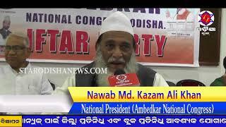 Nawab  Md. Kazam Ali Khan @BEST WISHES STAR ODISHA NEWS