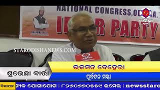 Mr. Bhajaman Behera @BEST WISHES STAR ODISHA NEWS