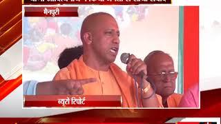 मैनपुरी - योगी आदित्यनाथ ने किया जनता से सीधा संवाद - tv 24