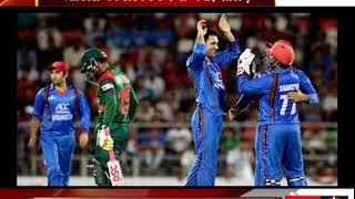 afghanistan beat bangladesh by 1 run  seal series by 3-0