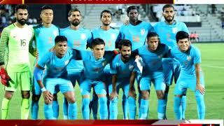 Intercontinental Cup 2018:न्यूजीलैंड ने भारत को 2-1 से दी मात