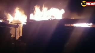 Nijampur Kanjhawala Fire . Dilli Fire . Delhi Fire . Kanjhwala Fire. Nijampur Fire