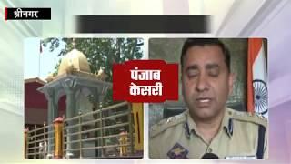 खीर भवानी मेले में श्रद्धालओं के लिए सुरक्षा के कड़े इंतजाम, मंदिर में लगे CCTV
