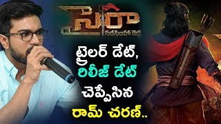 Sye Raa Narasimha Reddy Trailer and Movie Release date fixed | Chiranjeevi Sye Raa Narasimha Reddy