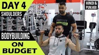 Complete SHOULDER WORKOUT for Beginners! (Hindi / Punjabi)