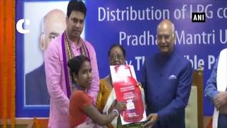President hands over new LPG connections to 20 women in Tripura