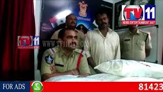 POLICES ARRESTED DRUGS SUPPLIER PILLERAJU & RECOVER 18 KG DRUGS PRAKASAM TV11 NEWS 12TH AUG 2017