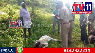 60 YEARS OLD MAN SUICIDE IN KULKACHARLA, VIKARABAD TV11 NEWS 12TH AUG 2017