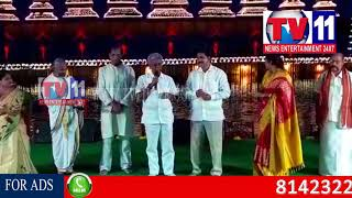 KRISHNA-GODAVARI PUSHKA0RA UTSAVALU AT IBRAHIMPATNAM, KRISHNA DIST TV11 NEWS 12TH AUG 2017