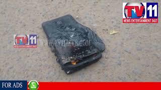 MOBILE BURN IN POCKET AT RAVOLA PALEM  GRAMAM WEST GODAVARI  TV11 NEWS 13TH AUG 2017