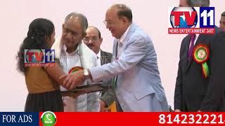 VISHAKHA GEETHAM UNIVERSITY  AWARDS  & FUNCTION TV11 NEWS 13TH AUG 2017