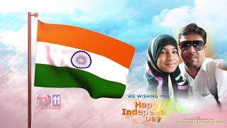 15TH  AUGUST  70 YEARS INDEPENDENCE DAY WISHES FROM TV11 NEWS CHANNEL