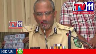 LAND RECORD TAMPRING PERSON ARRESTED BY VISAKHA POLICE, VISAKHA TV11 NEWS 14TH AUG 2017