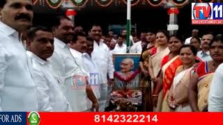 15TH AUG INDEPENDENCE DAY CELEBRATED  BY GHMC OFFICERS AT SHERLINGAMPALLY TV11 NEWS 15TH AUG 2017