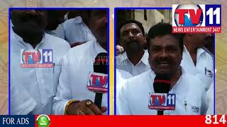 BJP LEADER 15 AUG  IN BORABANDA BJP LEADER FIRE ON JUBLIHILLS MLA TV11 NEWS 15TH AUG 2017