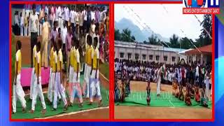 71ST INDEPENDENCE DAY CELEBRATION IN PADERU THALAR SHING HIGH SCHOOL VZK TV11 NEWS 15TH  AUG 2017