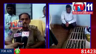 EXCISE POLICE RIDE ON BELT SHOPS IN IDEPENDENCE DAY TV11 NEWS 15TH AUG 2017