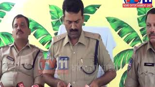 POLICE ARREST TRANSFORM & CELL PHONE THIEVES AT BAYYARAM, MEHABUBABAD TV11 NEWS 16TH AUG 2017