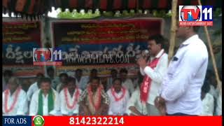 HUNGER STRIKE BY FARMERS FOR ABOLITION OF GO 40 IN PRAKASAM DIST 18TH TV11 NEWS AUG.2017