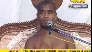 Ach. Sunil Sagar Ji Maharaj | Pravachan | Ep - 173