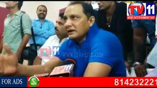 PRESS MEET OF AZHARUDDIN, INDIAN CRICKETER AT PRESS CLUB  HYDERABAD TV11 NEWS 19TH AUG 2017