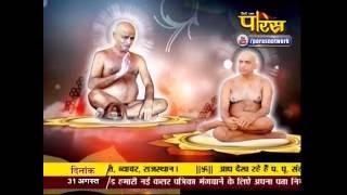 Muni Sudha Sagar Ji Maharaj Ke Pravachan | Ep - 404