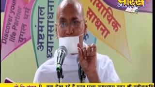 Praveen Rishi Ji Maharaj | Pravachan | Karma | Morning | Ep - 27
