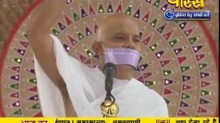 Vishesh Mahashraman Ji Maharaj | Pravachan | Ep - 1629