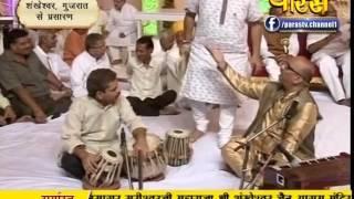 Sankeshwar (Gujrat) | Live | Part 1