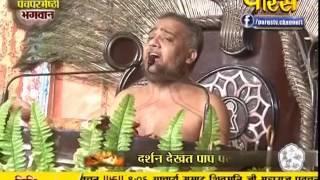 Mangal Aaarti - Panchparmesthi Bhagwan Ji (New)