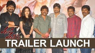 Shambo Shankara Trailer Launch by Harish Shankar || Shakalaka Shankar