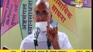 Praveen Rishi Ji Maharaj | Pravachan | Karma | Morning | Ep - 31