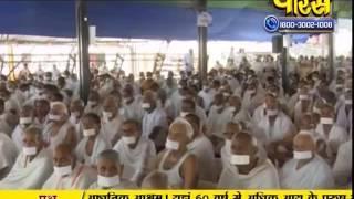 Vishesh Mahashraman Ji Maharaj | Pravachan | Ep - 1633