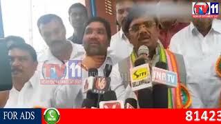 TS GOVT ADVISER G.VIVEK AT GANGAPUTRA SAMGAM BONALU AT BELLAMPALLY, MNCL TV11 NEWS 20TH AUG 2017