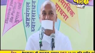 Praveen Rishi Ji Maharaj | Pravachan | Karma | Morning | Ep - 32