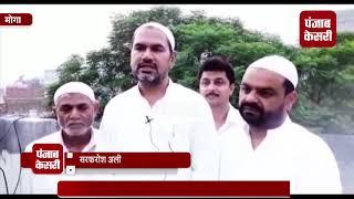 रोजा इफ्तार समागम के मौके पर मुस्लिम, हिन्दू, सिख, इसाई एक साथ