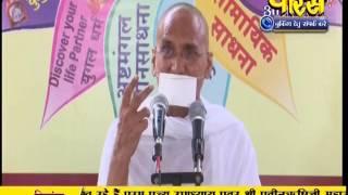 Muni Praveen Rishi Ji Maharaj   Pravachan   Ep - 55