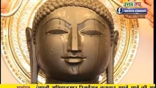 Jin Abhishek - Swastidham Jahajpur | Ep - 343