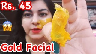 Cheapest Gold Facial - Peel Off for Glowing Bright Skin | Teenage Skin Care Routine | JSuper Kaur