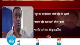 Former Goa Congress Chief Shantaram Naik Dies Of Heart Attack At 72