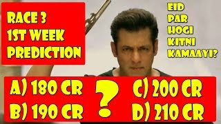 RACE 3 Collection Prediction In 1 Week? Audience Poll I Salman Khan