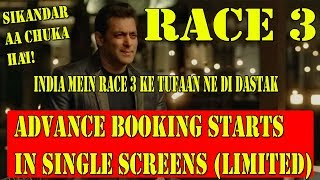 RACE 3 Limited Advance Booking Started Across India In Major Cities I Full Booking From Wednesday