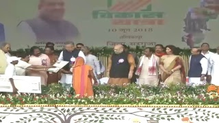 Shri Amit Shah addresses Vikas Yatra Rally in Surguja, Chhattisgarh