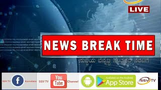 News Break Time MORNING SHOW SSV TV 11-06-2018 With Anchor Nitin Kattimani & Akram Momin